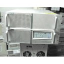 Siemens Masterguard E60 -4200W