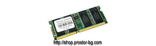 RAM памет DDR 1 мобилна